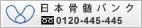 jmdp_banner_l.jpg
